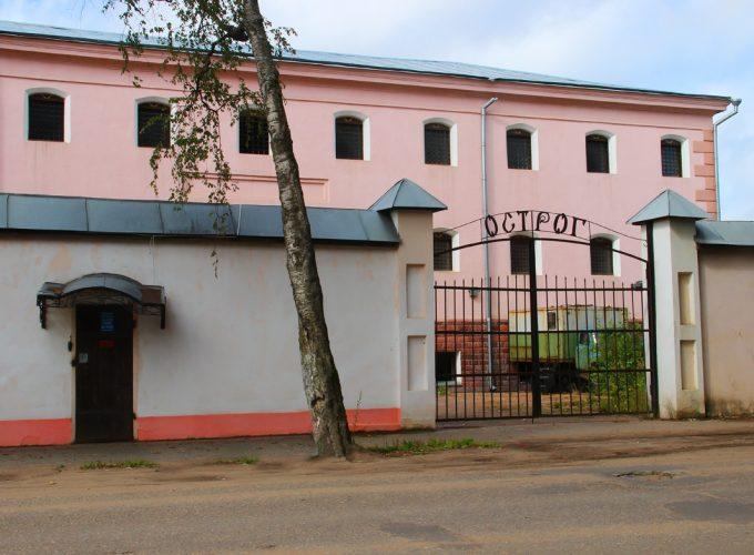 Туристический портал Селигера